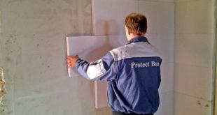 Eine Innendämmung gehört in jedem Fall in Profihände - von der Beratung und Planung bis zur fachgerechten Ausführung. Foto: djd/FV WDVS/Maxit